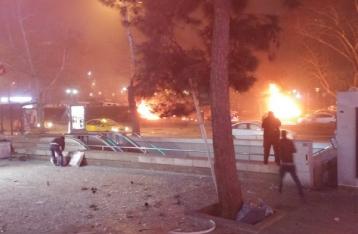 В центре Анкары прогремел взрыв, есть жертвы