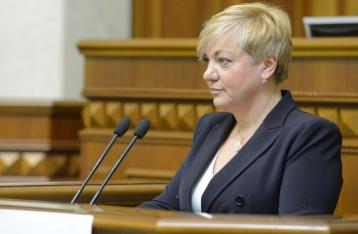 Гонтарева: На этой неделе политическая ситуация в Украине стабилизируется
