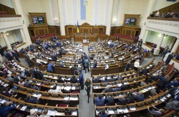 Рада приняла в первом чтении законопроект о спецконфискации