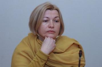 Геращенко запретили въезд в Россию до 2021 года