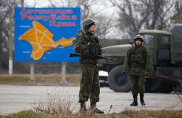 Матиос: Убытки Украины от аннексии Крыма превысили 1 триллион гривен