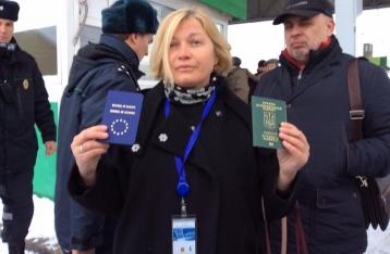 МИД призвал Россию отменить запрет на въезд Геращенко