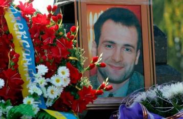Гонгадзе похоронят спустя 16 лет после убийства