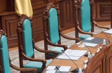 КСУ отказал в отводе судей, рассматривающих закон о люстрации