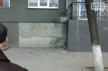 В центре Кировограда произошел взрыв