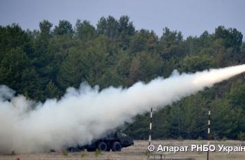 Ракета украинского производства прошла успешные испытания