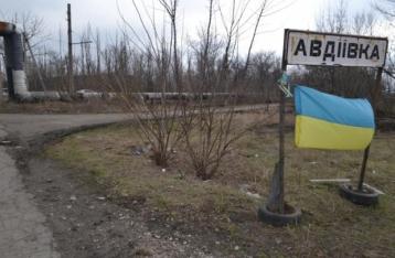 Лысенко: Под Авдеевкой произошел трехчасовой бой