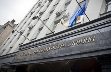 В ГПУ продолжают увольнять следователей по делу «бриллиантовых» прокуроров