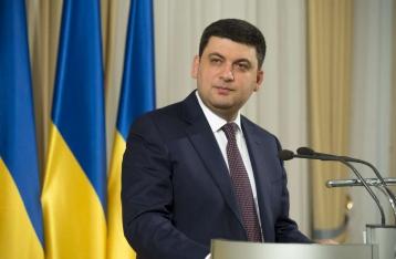 ЛЯПота за неделю: Лузеры Гройсмана, овца Порошенко, нафталин Саакашвили