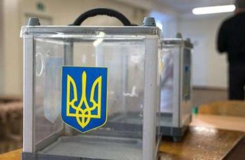 Стали известны предварительные итоги голосования в Кривом Роге
