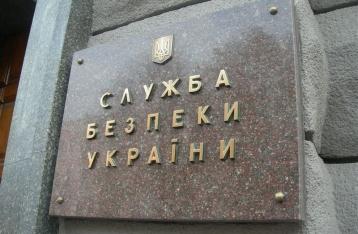 СБУ подтвердила задержание своего сотрудника в России