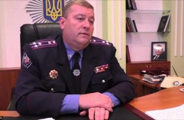 Аваков сменил начальника полиции Ривненщины