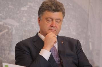 Импичмент или перевыборы Рады: список проблем, возникших из-за скандала с офшорами Порошенко
