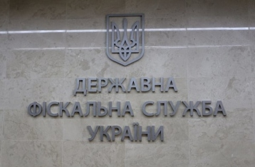 ГФС проверит информацию об офшорах Президента