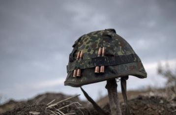 За прошлые сутки погибли 2 бойцов АТО, 10 ранены