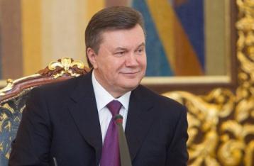 Суд ЕС: Украина должна выплатить компенсацию Януковичу