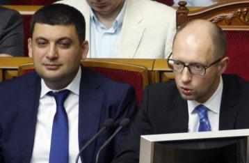 Гройсман назвал отставку Яценюка достойным поступком