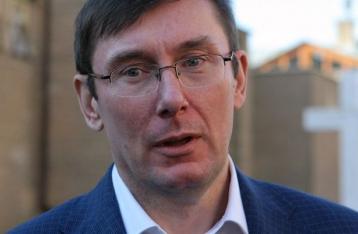 Луценко обсудил с Президентом свое возможное назначение генпрокурором