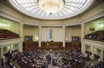 Рада бессрочно продлила мораторий на выплату российского долга