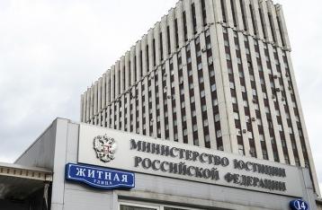Россия просит выдать шесть осужденных в Украине россиян