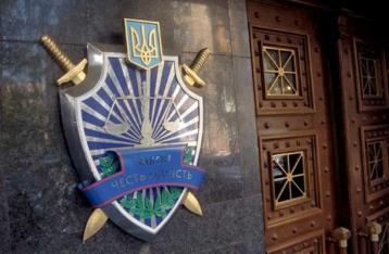 ГПУ подтвердила существование дела о взяточничестве Яценюка