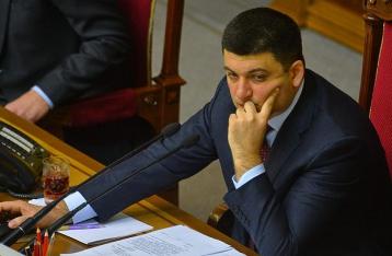 Гройсман: Рада может назначить новый Кабмин завтра