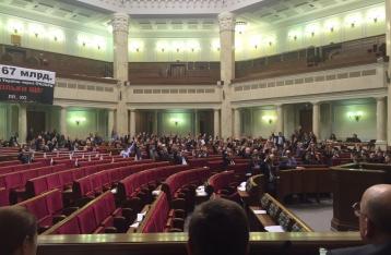 Коалиция согласовала кандидатуру премьера и состав Кабмина
