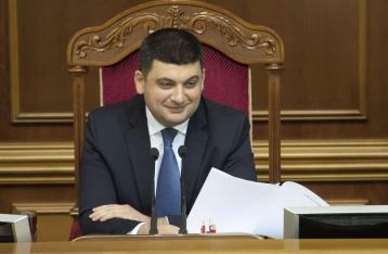 Проект постановления о назначении Гройсмана премьером внесен в Раду