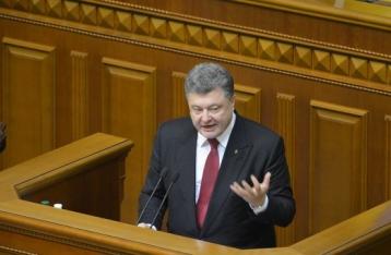 Порошенко призвал Раду проголосовать за новый Кабмин