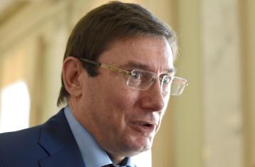 Луценко: Мы создали коалицию из 227 депутатов