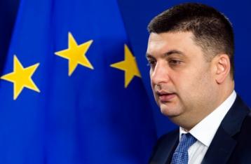 В ЕС с нетерпением ожидают работы с Гройсманом, чтобы «строить сильную Украину»