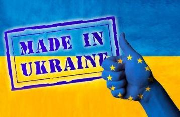 ЕС стал основным торговым партнером Украины