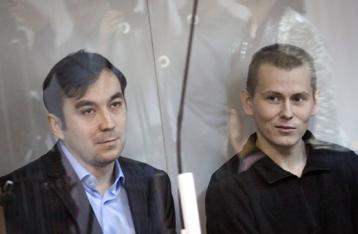 ГРУшники назвали свой приговор местью за Савченко