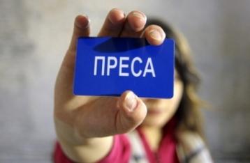 Украина поднялась в рейтинге свободы прессы на 22 пункта