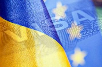 Еврокомиссия предлагает отменить визы для украинцев