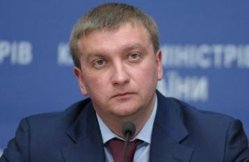 Минюст подготовил документы для возвращения Савченко