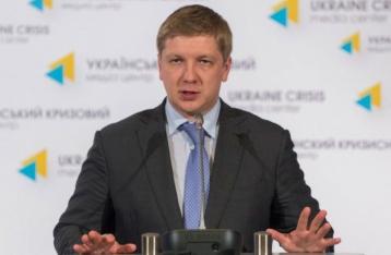 «Нафтогаз» подал иск против РФ по крымским активам