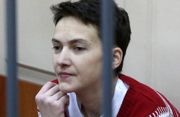 Минюст РФ получил украинский запрос о передаче Савченко