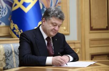 Порошенко подписал закон о запрете российских фильмов
