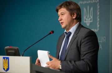 Данилюк признал, что до сих пор является директором трех компаний