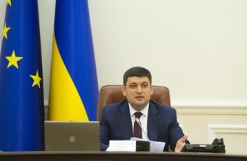 Гройсман поручил срочно возобновить подачу горячей воды по всей Украине