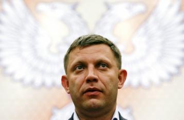 Захарченко пригрозил расстреливать полицейских ОБСЕ