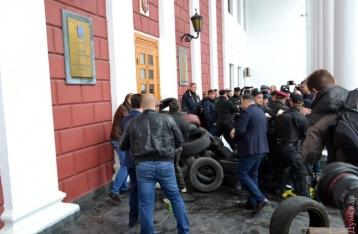 Сотрудники Одесского горсовета силой разблокировали мэрию