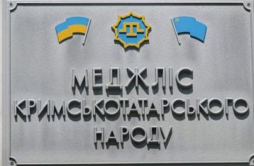 Меджлис перешел на чрезвычайный режим и перенес офис в Киев