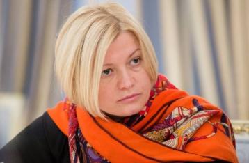 Беларусь запретила въезд Геращенко