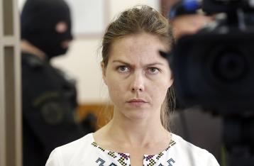 Веру Савченко выпустили из России