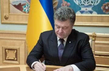 Порошенко уволил глав трех районов Киева