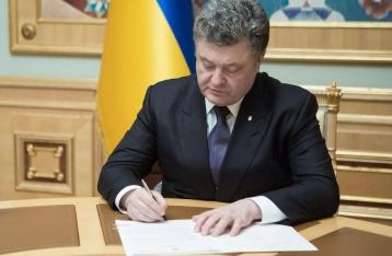 Порошенко назначил луганского губернатора