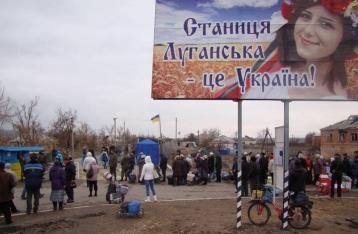 Пункт «Станица Луганская» возобновил работу на праздники