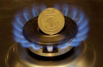 С сегодняшнего дня действуют новые цены на газ